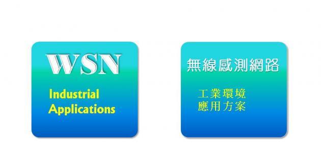 Wireless Sensor Network Projects 1